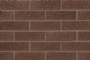 Ibstock Antique Brown Rustic Brick A2707A